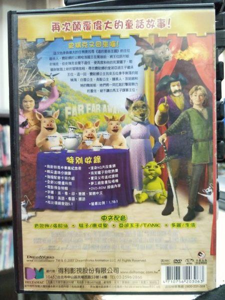 影音專賣店-Y29-004-正版DVD-動畫【史瑞克三世】-國英語發音