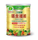 【三多生技】健康膳食纖維(350克/罐)