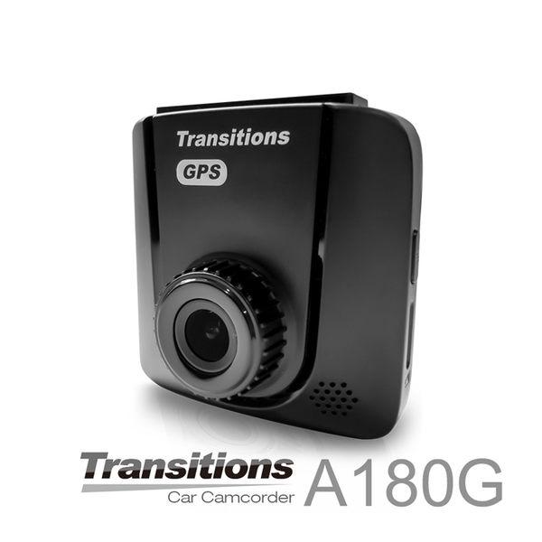 【速霸科技館】全視線A180G GPS專業測速行車記錄器
