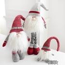 圣誕老人公仔擺件 可愛精靈娃娃場景布置圣誕節裝飾品 交換禮物