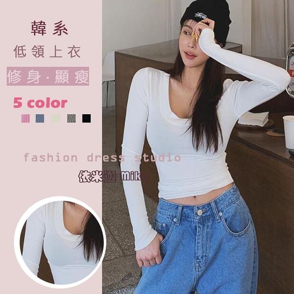 韓系 女長袖上衣 短版 百搭 打底衫 修身 顯瘦 內搭上衣 5色 均碼 依米迦 006-B6661