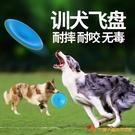 狗狗飛盤耐咬飛碟訓練玩具寵物中大型犬【小獅子】