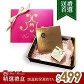 [聖誕節限定]頂級保濕禮盒(BDL面膜+澳洲原味手工皂)