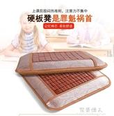 坐墊椅墊記憶棉學生麻將涼席座墊夏天辦公室防滑竹墊沙發墊 完美