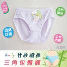 【加購】5243竹紗纖維少女三角褲/F尺寸【台灣製造】