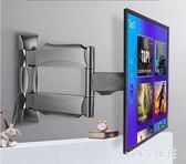 液晶電視機掛架伸縮旋轉支架電視架壁掛掛墻通用 nm2706 【VIKI菈菈】