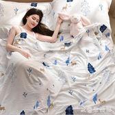 睡袋 隔臟睡袋成人戶外旅行酒店賓館雙人被套旅游便攜式非棉質防臟床單 CP1688【歐巴生活館】