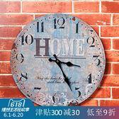 美式復古壁掛家居客廳店鋪創意鐘表墻面墻上墻壁掛件軟裝飾品墻飾【限時八折】
