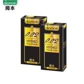 【兩盒95折】岡本002水感勁薄保險套/衛生套6入裝