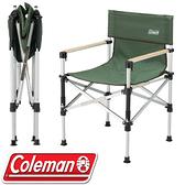 【Coleman 美國 兩段式輕巧導演椅〈綠〉】CM-31281/導演椅/折疊椅/露營椅