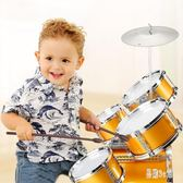 爵士鼓 初學者爵士鼓音樂打擊樂器玩具兒童架子鼓寶寶早教益智3-6歲禮物OB1713『易購3c館』