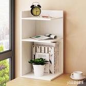 迷你學生書桌上的簡易收納書架木質架子簡約現代辦公桌收納架置物架 PA1838『pink領袖衣社』