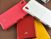 King*Shop~韓國GOOSPERY正品索尼Z3閃粉殼手機殼Z3軟膠殼手機套D6653保護套