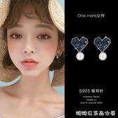 耳釘純銀女氣質韓國個性簡約百搭網紅耳環珍珠藍色愛心防過敏耳飾 糖糖日系森女屋