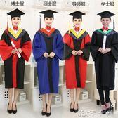 學士服 學士服學位服文理科碩博士服畢業照禮服男女學生垂布學士帽 卡卡西