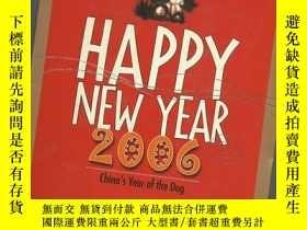 二手書博民逛書店HAPPY罕見NEW YEAR 2006 【143】Y10970