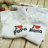 漂亮小媽咪 寶寶紗布衣 【PAMA2】 我愛爸媽 新生兒 純棉 蝴蝶裝 紗布衣 兩件組 日單 日本熱銷