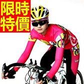 自行車衣 長袖 車褲套裝-透氣排汗吸濕新品時尚女單車服 56y1[時尚巴黎]