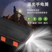 太陽能充電寶太陽能30000毫安移動電源戶外手機通用石墨烯充電寶1000000超大量 愛丫 免運