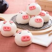 禎祥食品.小豬甜包(芋頭)(10粒/包,共三包)﹍愛食網