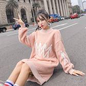 VK精品服飾 韓系甜美寬鬆羊羔毛釘珠長袖洋裝