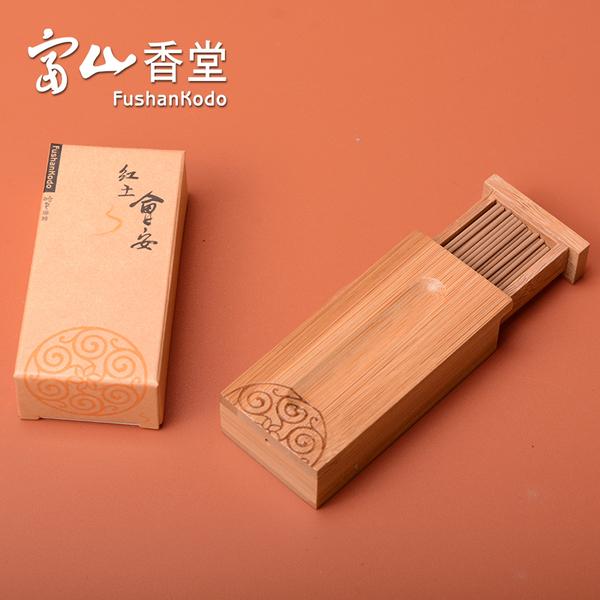 【富山香堂】紅土會安沉香線香57mm飄逸盒( 竹盒本身即可做線香座使用)-//香氛/薰香//