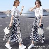 法國小眾很仙的兩件套高腰長款洋裝女刺繡短袖拼接碎花長裙套裝 果果輕時尚