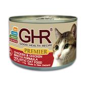 【同系列.買二送一】GHR貓用雞肉蔓越莓配方主食罐175g