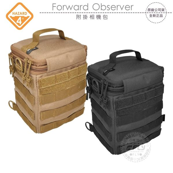 《飛翔無線3C》HAZARD 4 Forward Observer 附掛相機包│公司貨│攝影收納包 配件整理包