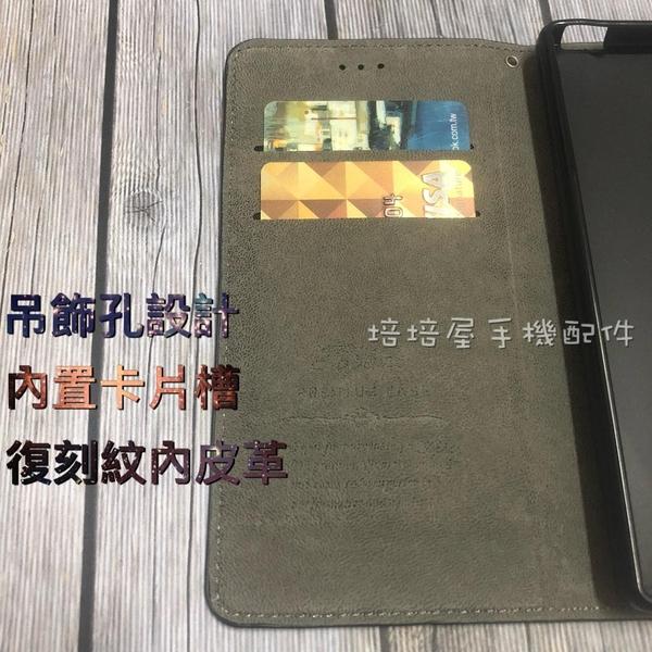 HTC One M7 LTE 801S《星光冰晶手機皮套 隱扣無扣吸附》手機套保護殼保護套手機殼書本皮套掀蓋皮套