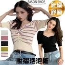 EASON SHOP(GW6193)韓版百搭款胸口抓皺排釦短版大V領短袖針織衫T恤女上衣服彈力貼身內搭衫閨蜜裝綠