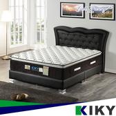 【5+護腰適中偏硬】超級床墊養身系│二代永恆之星彈簧床墊 6尺加大雙人床墊 KIKY Eternal