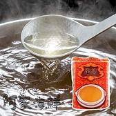 頂級金湯(1500g±3%/包) 火鍋 高湯 遵古法煲煉 排翅煲湯 古法煲鍊 頂級食材熬煮 鍋底 魚翅湯