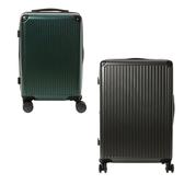 (組)萊森可擴充行李箱28吋 鐵灰+20吋 墨綠