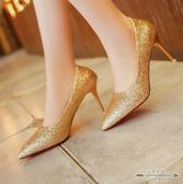 高跟鞋 婚禮銀色尖頭亮片婚鞋漸變色細跟單鞋女金色伴娘鞋年會宴會 - 古梵希鞋包