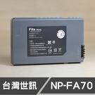 SONY FA-70  台灣世訊 日製電芯 副廠鋰電池 FA70 (一年保固)