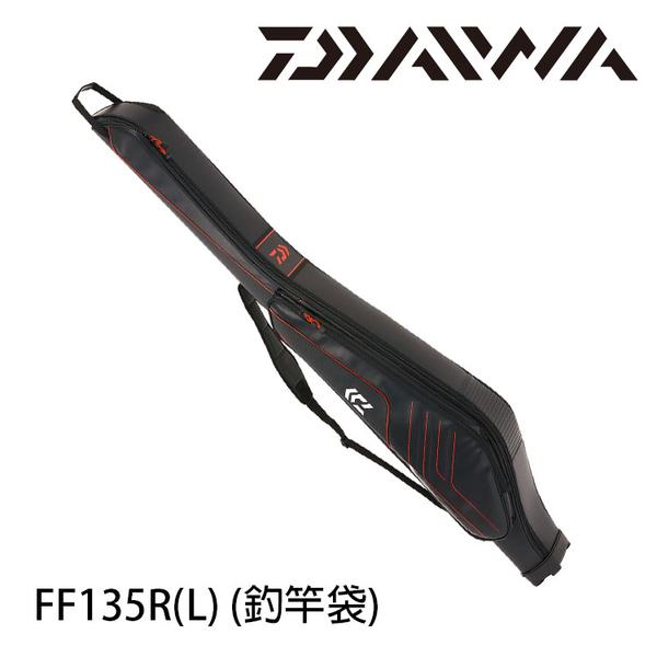漁拓釣具 DAIWA FF 135R [L] #紅 [釣竿袋]