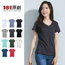 .素T首選 台灣製純棉短T .車工講究、舒適不變形,耐洗不掉色 .提供專櫃質感 親民價格