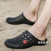 洞洞鞋夏季男士涼鞋防滑一字拖鞋男室外塑膠耐磨涼拖鞋夏天洞洞沙灘鞋40-45