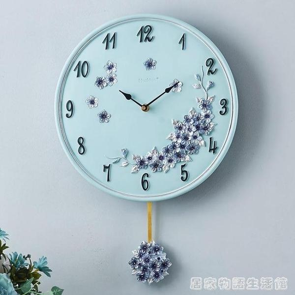 歐式田園創意掛鐘靜音時鐘客廳臥室鐘表現代簡約石英鐘 聖誕節全館免運