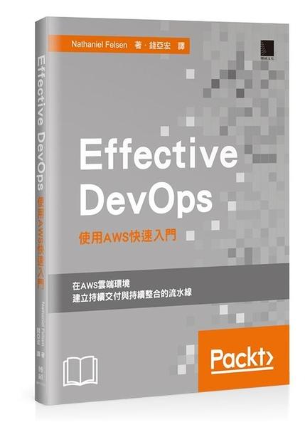 (二手書)Effective DevOps:使用AWS快速入門
