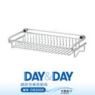 【DAY&DAY】不鏽鋼置物架_ST3268-1