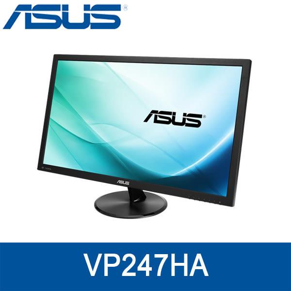 【免運費】ASUS 華碩 VP247HA 24型 不閃屏低藍光顯示器 / HDMI & D-SUB / VA面板