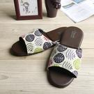 台灣製造-品味系列-布面皮質室內拖鞋-葉...