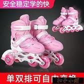 現貨滑輪鞋《單雙可變換》溜冰鞋兒童男女旱冰鞋可調節輪滑鞋【年終盛惠】