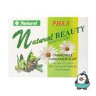 芙康 柔芙皂 敏感性膚質專用 110g/盒