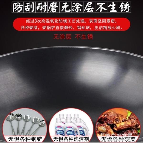 老式鑄鐵鍋家用炒菜無涂層不黏鍋炒鍋電磁爐煤氣灶專用生鐵平底鍋 【快速出貨】