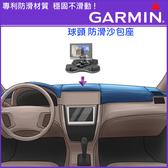 衛星導航座沙包支架佳明新型車用矽膠防滑固定座garmin3560 garmin3590 garmin 2567 2555