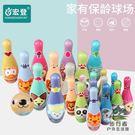 pu實心兒童保齡球玩具套裝室內寶寶球類親子運動玩具【步行者戶外生活館】