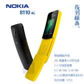 NOKIA 8110 4G 防水防塵 經典香蕉機
